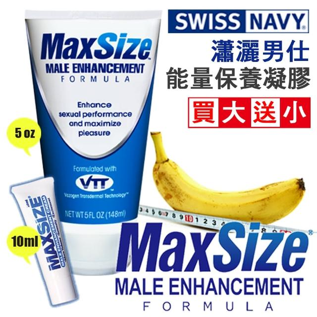【美國 MD Science Lab】MAX SIZE 瀟灑男士能量保養凝膠 5oz 買大送小(男性保養持久專用)
