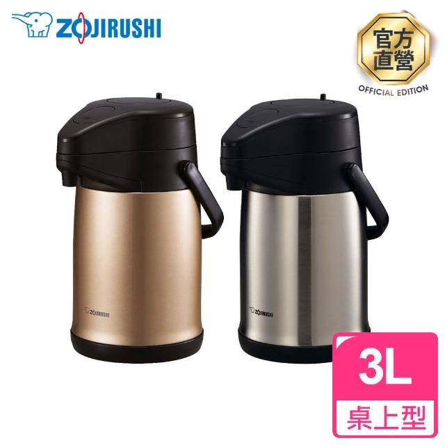 【象印】3L*氣壓式不鏽鋼桌上型保溫瓶(SR-CC30)