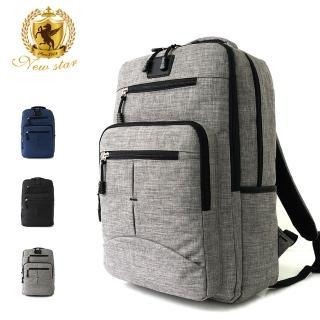 【NEW STAR】韓風簡約時尚防水雙層拉鍊多口袋後背包包 BK244(後背包)