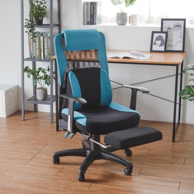 【樂活主義】多功能腳靠電腦椅附PU枕/辦公椅(六色可選)