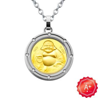 【A+】大賺八方佛祖保平安 開運白鋼9999黃金項鍊(彌勒佛)