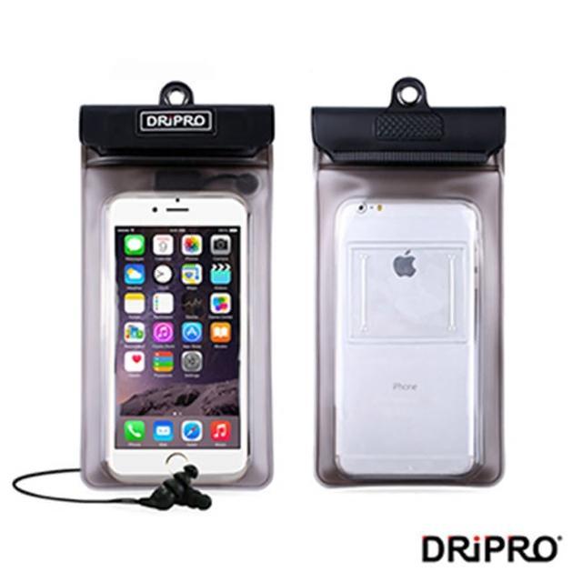 【DRiPRO】4.7吋以下智慧型手機防水手機袋+耳機組(通過SGS IPX8防水認證)