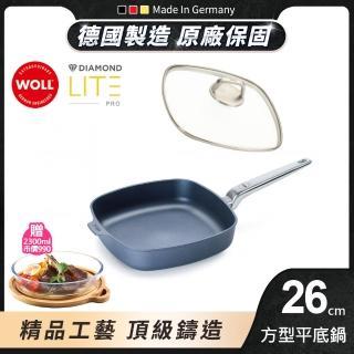 【德國 WOLL】Diamond Lite Pro 鑽石系列26cm 方形平底鍋(含蓋)