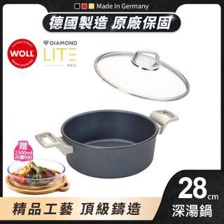 【德國 WOLL】Diamond Lite Pro 鑽石不沾系列28cm 湯鍋(含蓋)