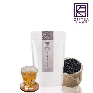 【恩品禮茶】黑豆牛蒡茶包(8g - 12包)