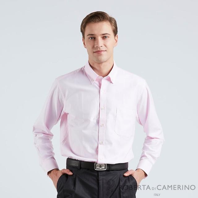 【ROBERTA諾貝達】台灣製 合身版 純棉商務紳士長袖襯衫(粉紅)