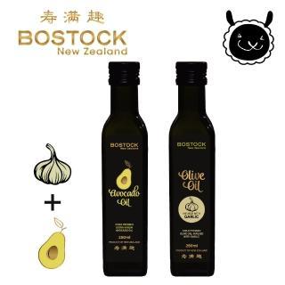 【壽滿趣- Bostock】頂級冷壓初榨酪梨油/榨蒜香風味橄欖油(250ml 兩瓶禮盒裝)
