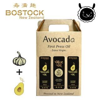 【壽滿趣- Bostock】頂級冷壓初榨酪梨油x2/榨蒜香風味橄欖油(250ml 三瓶禮盒裝)
