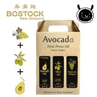 【壽滿趣- Bostock】頂級冷壓初榨酪梨油;原味橄欖油/巴薩米可醋(250ml 三瓶禮盒裝)