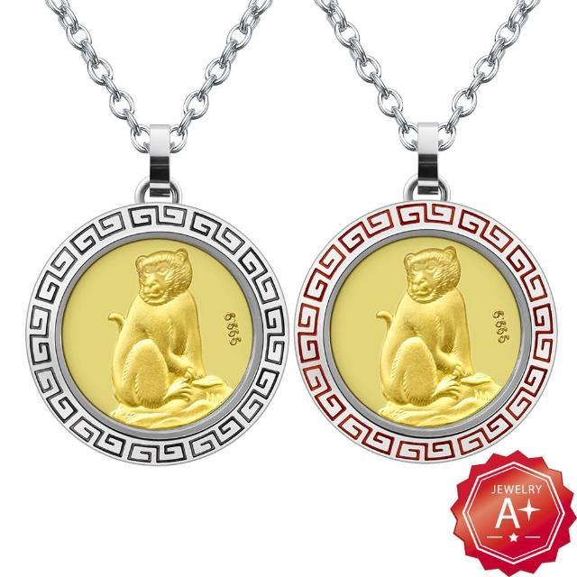 【A+】富貴吉祥傳統猴 開運白鋼9999黃金項鍊
