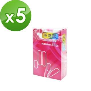 【findom】指險套(24入裝X5盒)