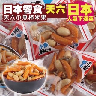 【日本天六】小魚柿米果130g