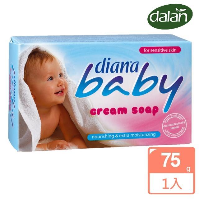 【土耳其dalan】嬰兒舒敏保濕乳霜皂(75g)