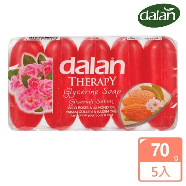 【土耳其dalan】野玫瑰甜杏仁保濕植物皂(70g X5 超值組)