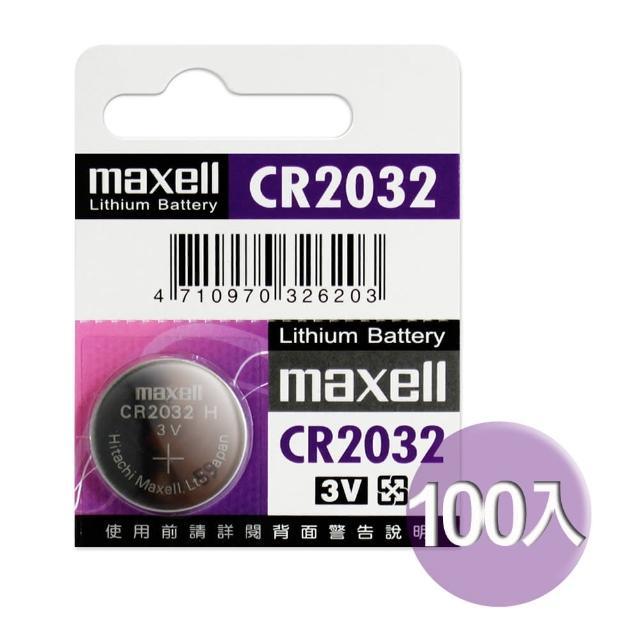 【日本製maxell公司貨】CR2032 100顆入鈕扣型3V鋰電池+免費送在10顆(共110顆)