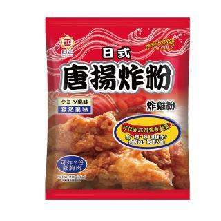 【日正食品】孜然唐揚炸粉(100g)