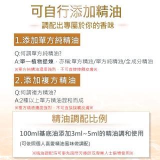 【澳洲NEW DIRECTIONS】天然草本基底油按摩油1L(甜杏仁油)
