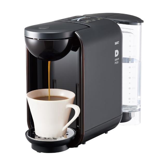 【UCC】DRIP-POD咖啡膠囊機 黑色(UCC經典人氣膠囊咖啡機)