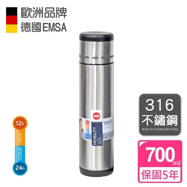 【德國EMSA】隨行保溫杯 保冷杯 MOBILITY 保固5年(700ml-銀灰)
