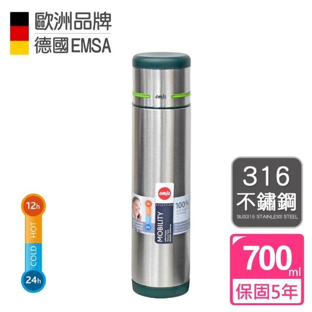 【德國EMSA】隨行保溫杯 保冷杯 MOBILITY 保固5年(700ml-翠綠)