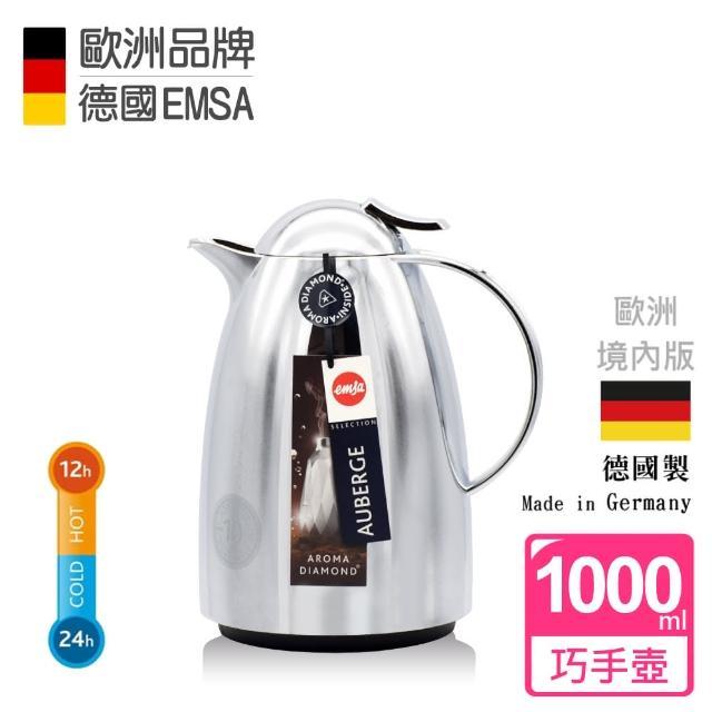 【德國EMSA】頂級真空保溫壺 保冷壺 玻璃內膽 巧手壺系列BASIC-保固5年(1.0L 炫光銀)