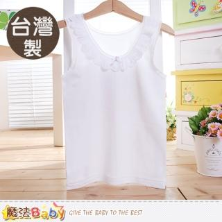 【魔法Baby】女童內衣 2件一組  台灣製女童涼感背心內衣(k50527)