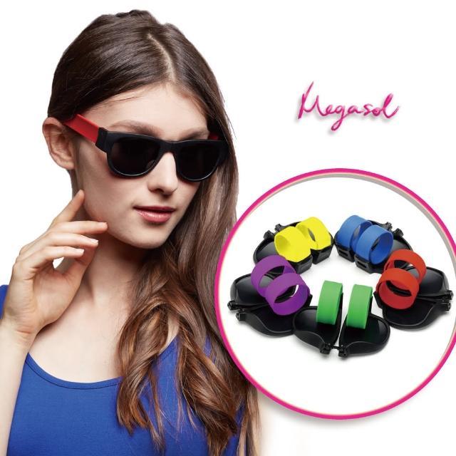 【MEGASOL】寶麗萊UV400偏光太陽眼鏡(潮流時尚個性便攜啪啪手環偏光墨鏡)