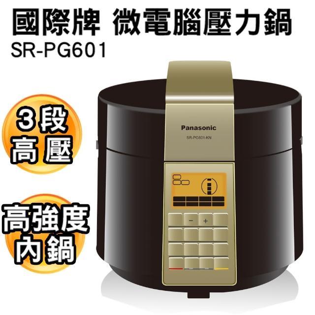 【Panasonic】國際 牌 6L微電腦壓力鍋(SR-PG601)