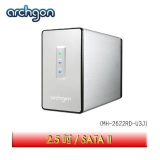 【Archgon亞齊慷】USB 3.0 2.5吋專用機型 2bay磁碟陣列外接盒(4公分風扇‧加速散熱效能)