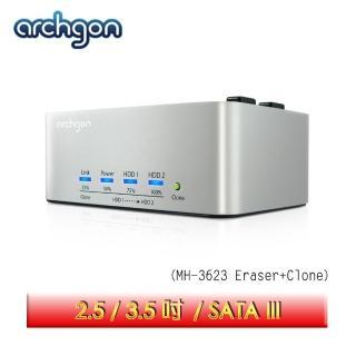 【Archgon亞齊慷】2.5吋/3.5吋Eraser+Clone雙SATA硬碟外接座(USB 3.0 單鍵離線硬碟資料清除)