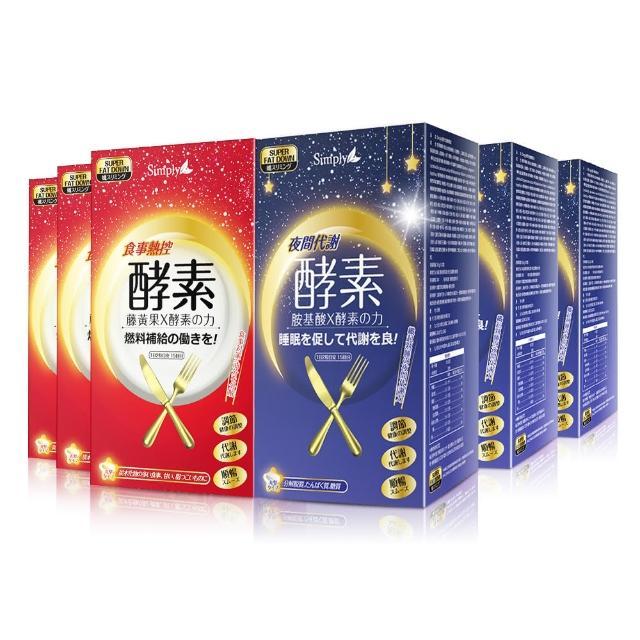【Simply】食事热控酵素锭+夜间代谢酵素锭(3+3组)