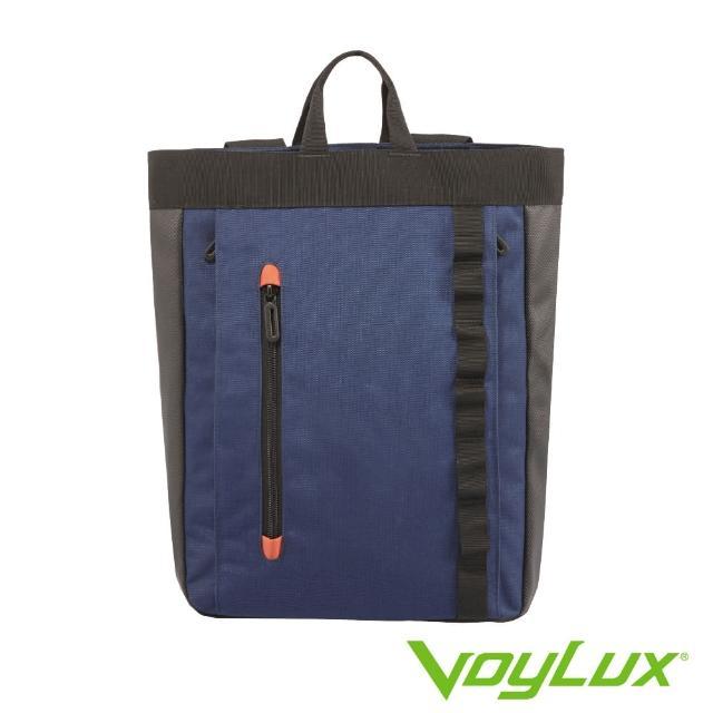【VoyLux伯勒仕】VESSEL系列-多用托特包(3880119-海軍藍)