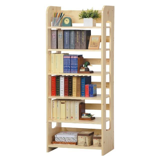 【顛覆設計】蜜提2尺松木六格書櫃