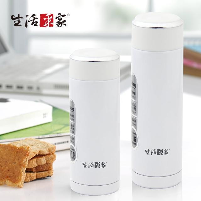 【生活采家】優質316不鏽鋼真空保溫隨手杯2入組 白 450ml+350ml(#99376)