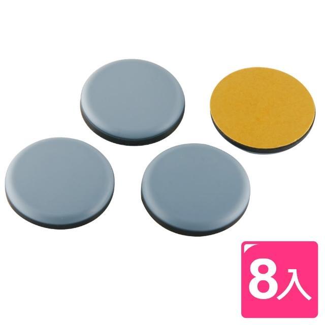 【AXIS】鐵弗龍 防刮腳墊40mm_8入組(地板專用)