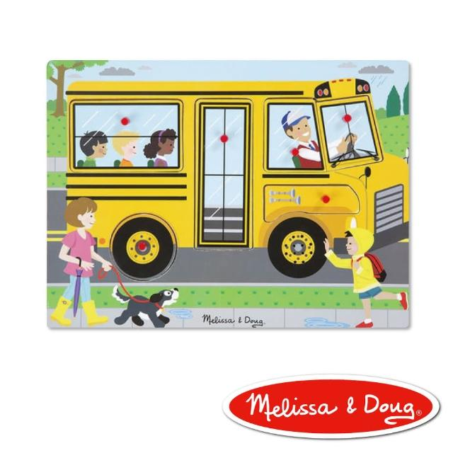 【美國瑪莉莎 Melissa & Doug】聲音拼圖 - 英文童謠 - 公車輪子轉呀轉