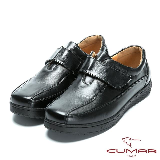 【CUMAR】舒適真皮 超輕休閒魔術貼皮鞋(咖啡色)