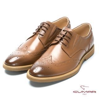 【CUMAR】超輕舒適 舒適寬楦牛津皮鞋(棕色)