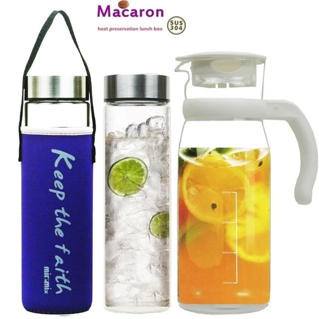 【台玻馬卡龍】馬卡龍寬口玻璃水瓶550mlx2+台玻水壺1215mlx1(3入隨機)