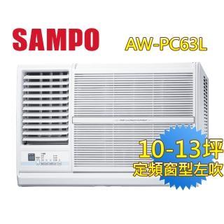 【SAMPO 聲寶】10-13坪定頻窗型左吹冷氣(AW-PC63L)