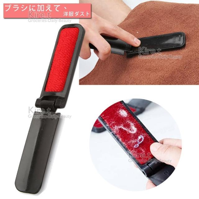 【kiret】迷你靜電刷-超值3入組 衣物除塵(黏毛器 除毛刷 吸毛器 乾洗刷 靜電刷 衣物除塵)