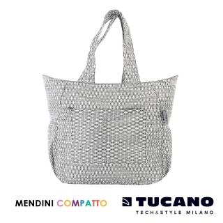 【TUCANO X MENDINI】設計師系列超輕量折疊收納托特包(白)
