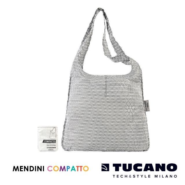 【TUCANO X MENDINI】設計師系列超輕量折疊收納輕鬆購物袋(白)