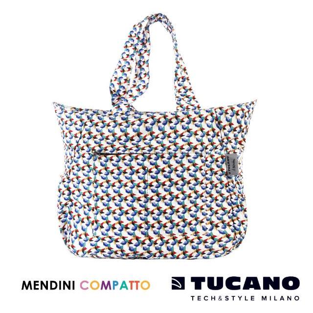 【TUCANO X MENDINI】設計師系列超輕量折疊收納托特包(繽紛)