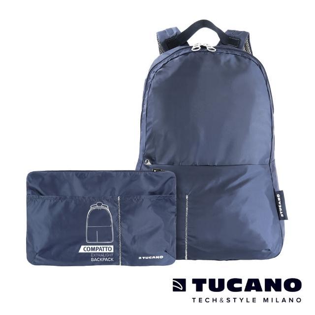 【TUCANO】COMPATTO 超輕量防水尼龍折疊收納後背包(藍)