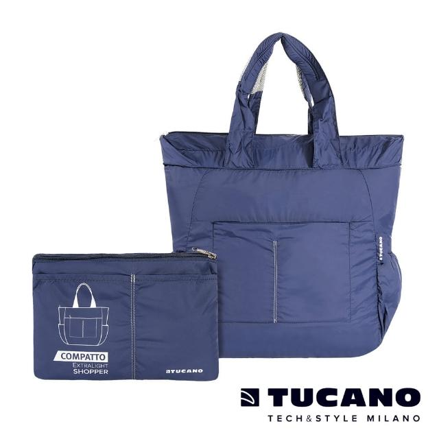 【TUCANO】COMPATTO 超輕量防水尼龍折疊收納購物包(藍)