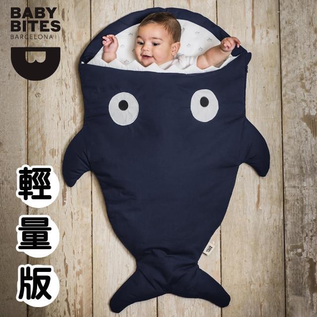 【西班牙鯊魚咬一口 BabyBites 西班牙製 100% 純棉手工嬰兒睡袋 防踢被 包巾】丈青藍(輕量版)