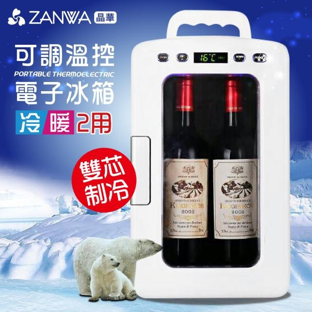 【ZANWA晶華】可調溫控冷熱兩用電子行動冰箱/冷藏箱/保溫箱/孵蛋機(CLT-12W)