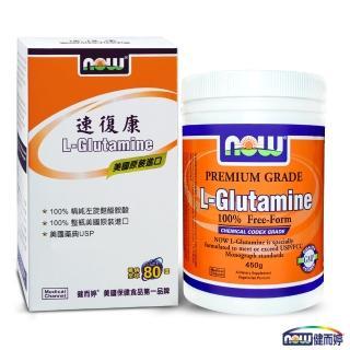 【NOW健而婷】速復康- 專業級左旋麩醯胺酸(450公克/瓶)
