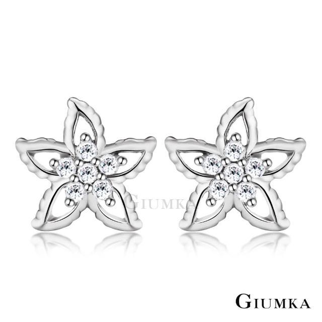 【GIUMKA】925純銀 鏤空五瓣花 耳釘耳環 純銀耳環 一對價格 MFS06114(銀色白款)
